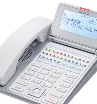 内線番号の後にビジネスホンの「♯」のボタンを押すと【音声呼出】ができます
