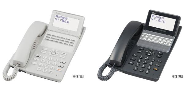 NTTのビジネスフォン「αA1」の多機能電話機
